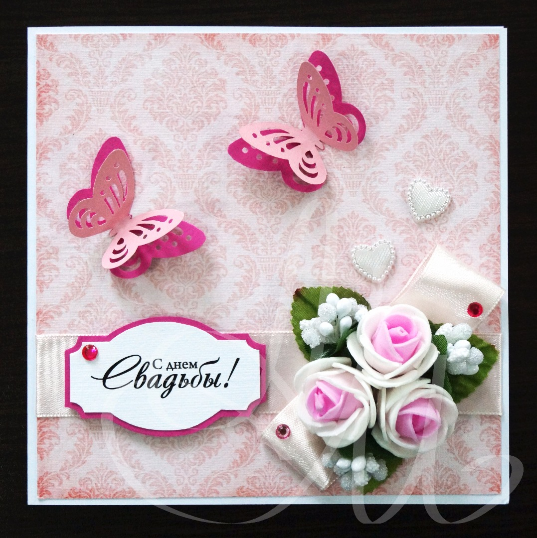 Именные открытки с днем свадьбы на заказ в орле